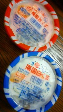 201106041758000.jpg