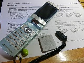 au W52CA 電池パック交換