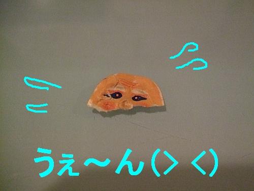 PO20111217_0011.jpg