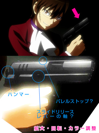 「神のみぞ知るセカイII」 FLAG 9.0 『2年B組長瀬先生』に登場した銃