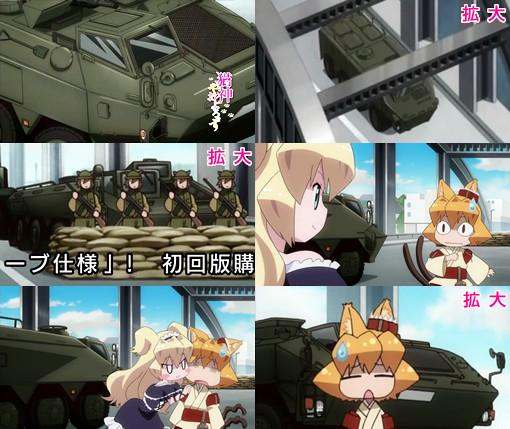 猫神やおよろず(第1話)に登場した銃器・兵器