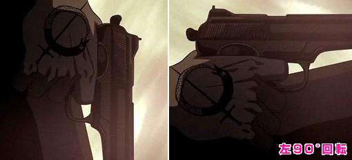 「TIGER & BUNNY」(第19話)に登場した銃器まとめ
