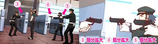 「TIGER & BUNNY」(第20話)に登場した銃器まとめ