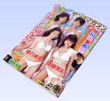 週刊ヤングマガジン2011年No.31