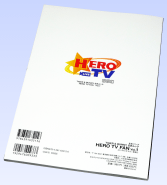 [レビュー] TIGER & BUNNY 公式ムック HERO TV FAN Vol.1