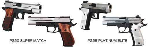 SIG SAUER P220/P226