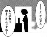 ぽてまよ 第5巻 (アクションコミックス)