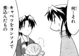 スケッチブック 第112話 (コミックブレイド2011年7月号)