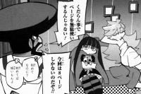 パンティ&ストッキング with Garterbelt (角川コミックス・エース)