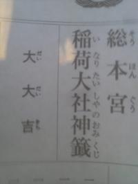 2012010517090000_convert_20120106003325.jpg