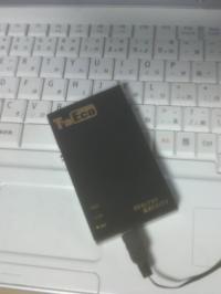 2012011517480000_convert_20120115180520.jpg