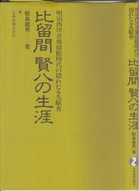 IMG_0001_convert_20120410234023.jpg
