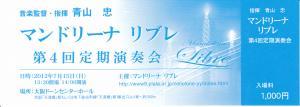 IMG_0002_convert_20120408194807.jpg