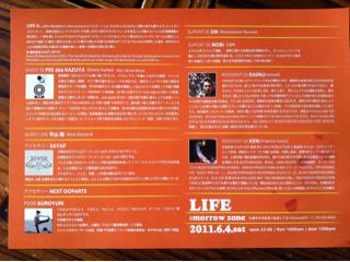 iphone_20110526090320.jpg