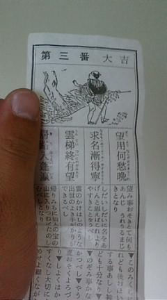 20080101123813.jpg