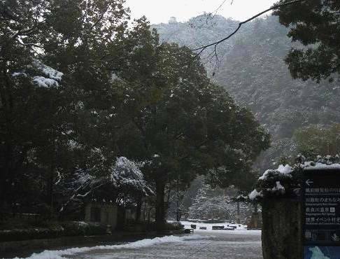 金華山,岐阜公園 009
