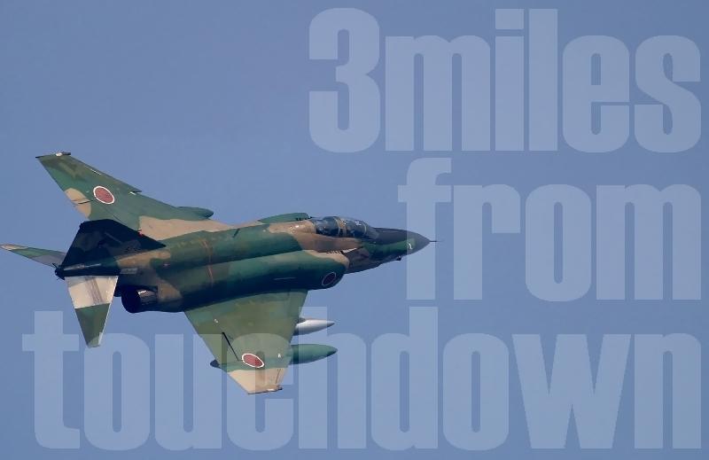 横田基地 日米親善 フレンドシップ フェスティバル RF-4EファントムII
