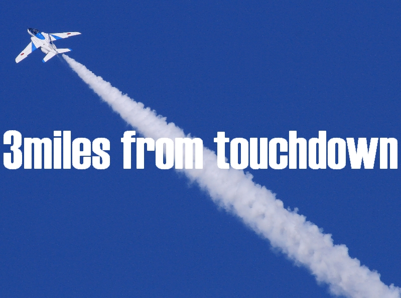 エアフェスタ浜松 航空祭 ブルーインパルス