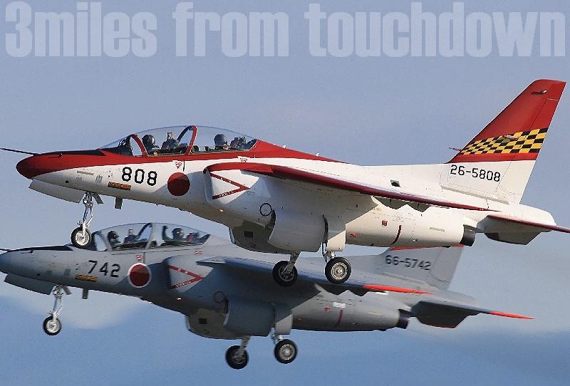 エアフェスタ浜松 航空祭 T-4