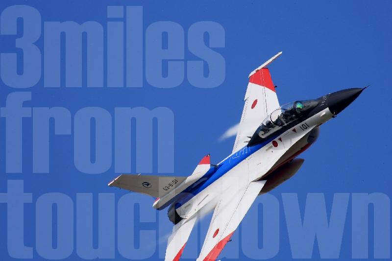 エアフェスタ浜松 航空祭 F-2