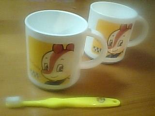 コップ&歯ブラシ