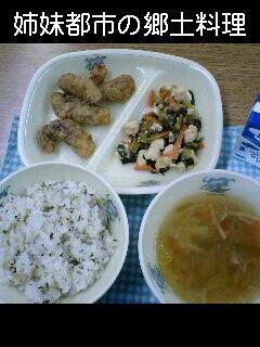給食センター2