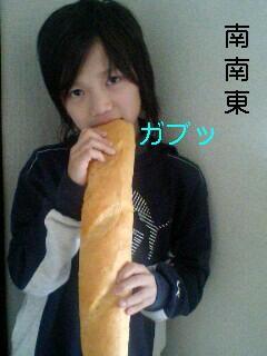 パン 1号
