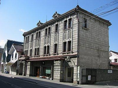 K656白木屋漆器店