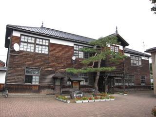 K666軽米町役場