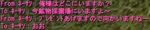 20070929100131.jpg
