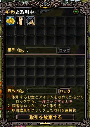 20070929100324.jpg