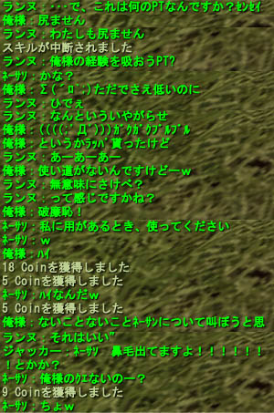 20070929100507.jpg