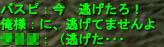 20071007233736.jpg