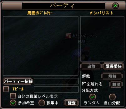 20071010205532.jpg