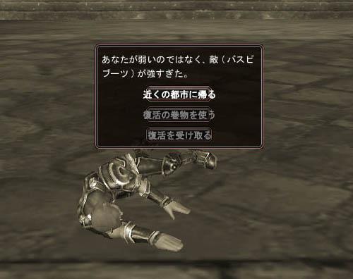 20071023210853.jpg