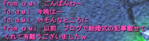 20080128231938.jpg