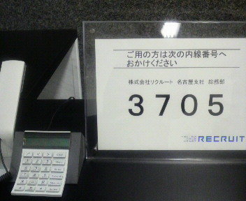 20080213110719