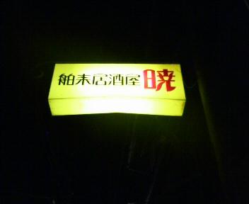 20080215092913
