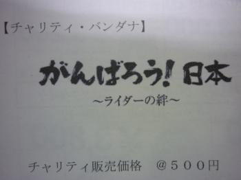P1010328_convert_20110409152520.jpg
