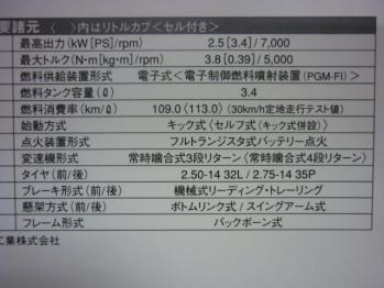 P1010409_convert_20110416103215.jpg