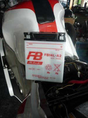 fzr01.jpg