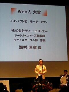 Web人大賞