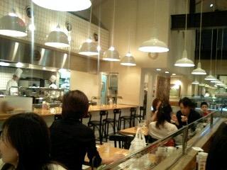 神戸屋レストラン2