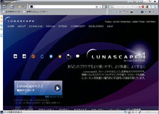 lunascape.jpg