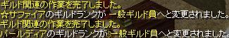 070311-S-1.jpg