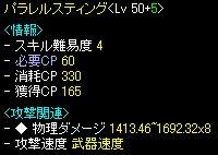 070318-13.jpg