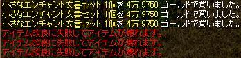 070322-s-1.jpg