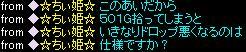 070323-s-1.jpg