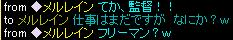 070409-a.jpg