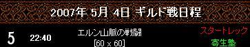 070502-h.jpg